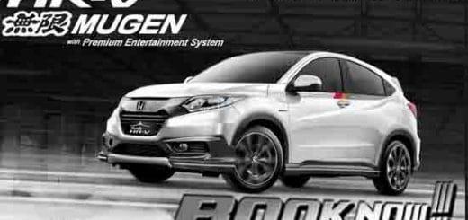 Promo Harga OTR Terbaru dan Kredit Dp Ringan dan Murah Honda HRV di Subang